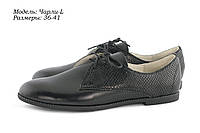 Туфли на шнурках. Женская обувь оптом.