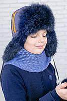 Красивая и теплая шапка-ушанка для мальчика  Р-070