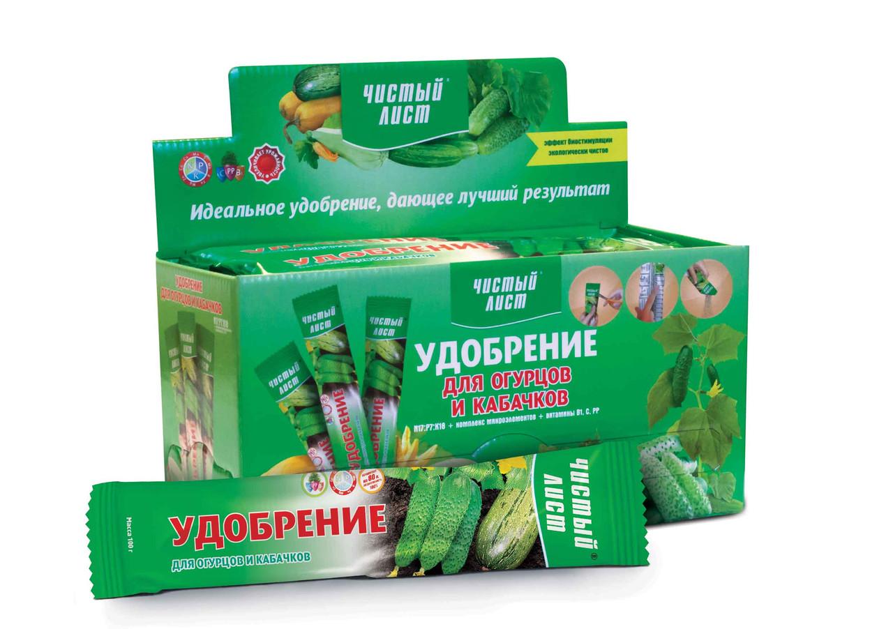 Удобрение для огурцов и кабачков 100 г «Чистый лист», оригинал