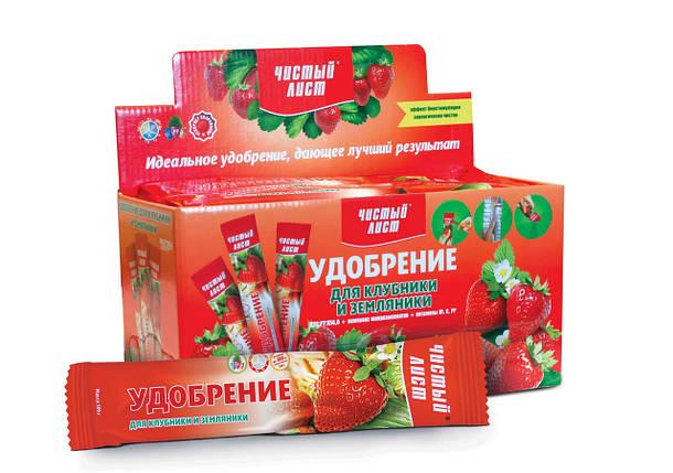 Удобрение для клубники и земляники 100 г «Чистый лист», оригинал, фото 2