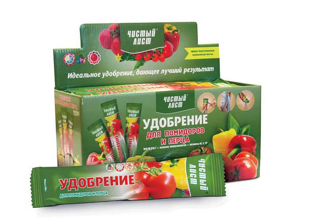 Удобрение для томатов и перца 100 г «Чистый лист», оригинал, фото 2