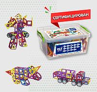 3D магнитный конструктор, конструктор детский, подарок для детей на 152 детали