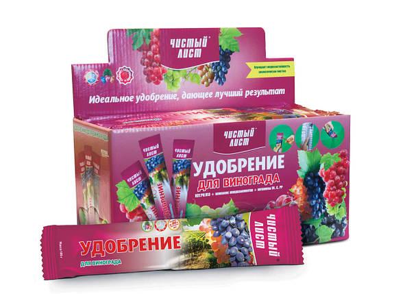 Удобрение для винограда 100 г «Чистый лист», оригинал, фото 2