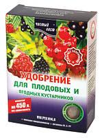 """Удобрение """"Чистый лист"""" для плодовых и ягодных кустарников, 300г"""