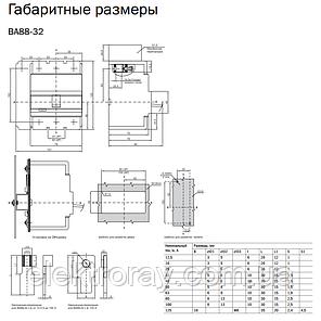 Автоматический выключатель ВА88-32 3Р 125А 25кА ИЭК , фото 2