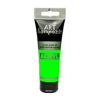 Флуоресцентна акрилова фарба Art Kompozit (зелений 551) 75 мл, фото 1