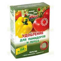 """Удобрение """"чистый лист"""" для томатов и перца, 300г, фото 1"""