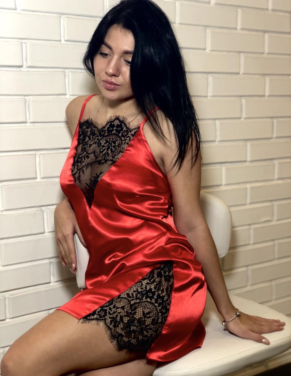 Красный шелковый пеньюар  с кружевом , одежда для сна.