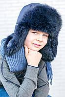 Красивая и теплая шапка-ушанка для мальчика Р-090