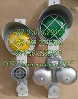 Посты сигнальные ПС-1 со звонком МЗМ и сиреной