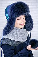 Красивая и теплая шапка-ушанка для мальчика  Р-099
