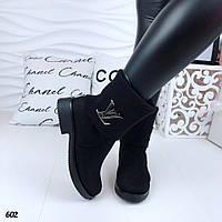 Женские зимние ботинки в стиле LV