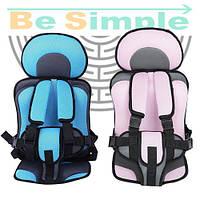 Автокресло Child Car Seat (Детское автомобильное кресло)