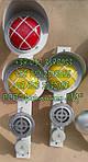 Изготовлены и отправлены заказчику посты сигнальные ПС-2 и ПС-1 с сиреной