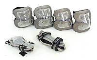 Защита детская - наколенники, налокотники, перчатки ZEL (в наличии только р-р М, серая), фото 1