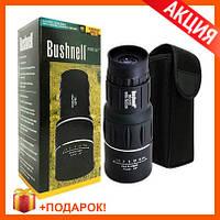 Монокуляр Bushnell 16x52 Бушнел - лучший монокуляр с Подарком!