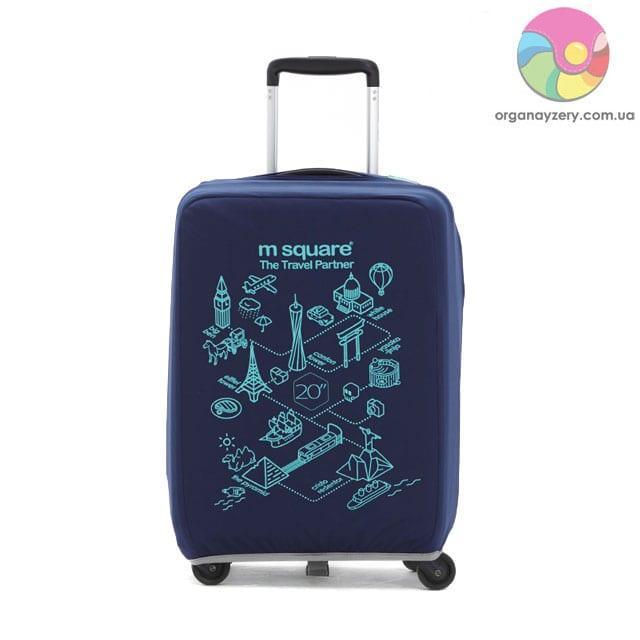 Чохол на валізу (S) (синій з принтом)
