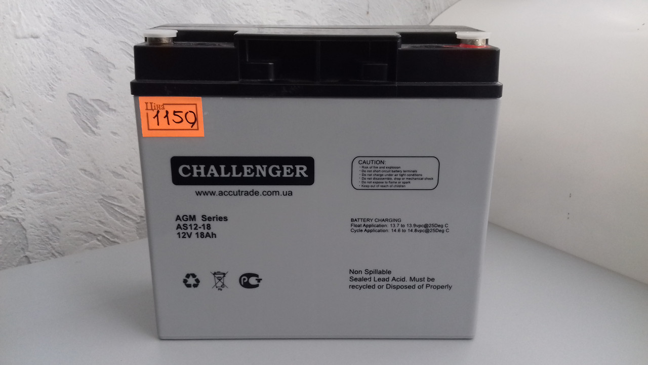 Аккумуляторная батарея Challenger A12-100А