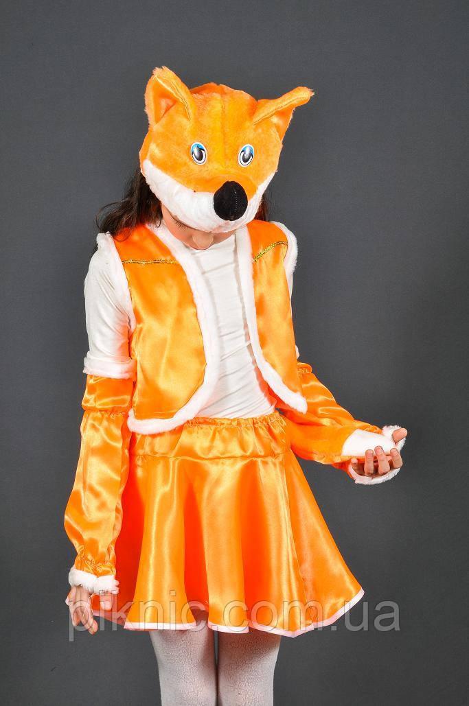 Костюм Лисичка 4,5,6,7,8,9 лет. Детский новогодний карнавальный костюм Лиса для девочки 342