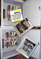 Поставка блоков управления (реверсоров) ТР-160