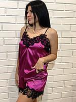 Женская одежда Exclusive, майка с кружевом и шорты.