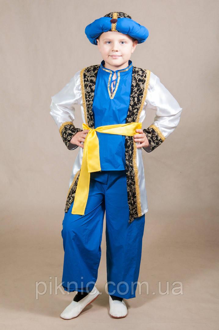 Костюм Султан 6,7,8,9,10,11 лет Детский новогодний карнавальный маскарадный костюм для мальчиков 344