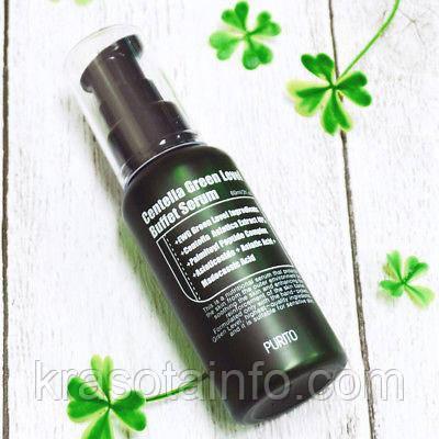 Purito Centella Green Level Buffet Serum Серум для лица профилактика купероза 60 мл, фото 1