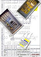 Партия панелей крановых ПМС50