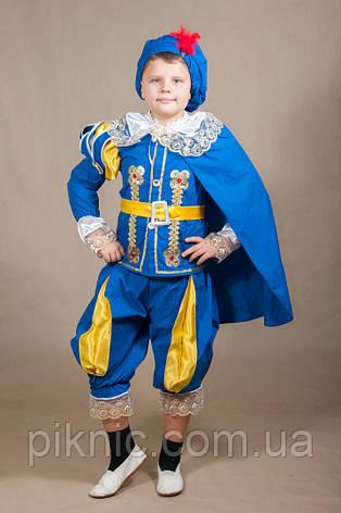 2bfb17ebffbb Детский костюм Принц, Король 5,6,7, 8, 9, 10 лет. Карнавальный ...