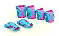 Защита детская - наколенники, налокотники, перчатки ZEL PERFECT (M-L-8-15 лет, розово-голубой)