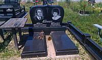 """Памятник """"Купол"""""""