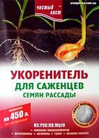 """Укоренитель для саженцев и семян рассады """"чистый лист"""",300г, фото 1"""