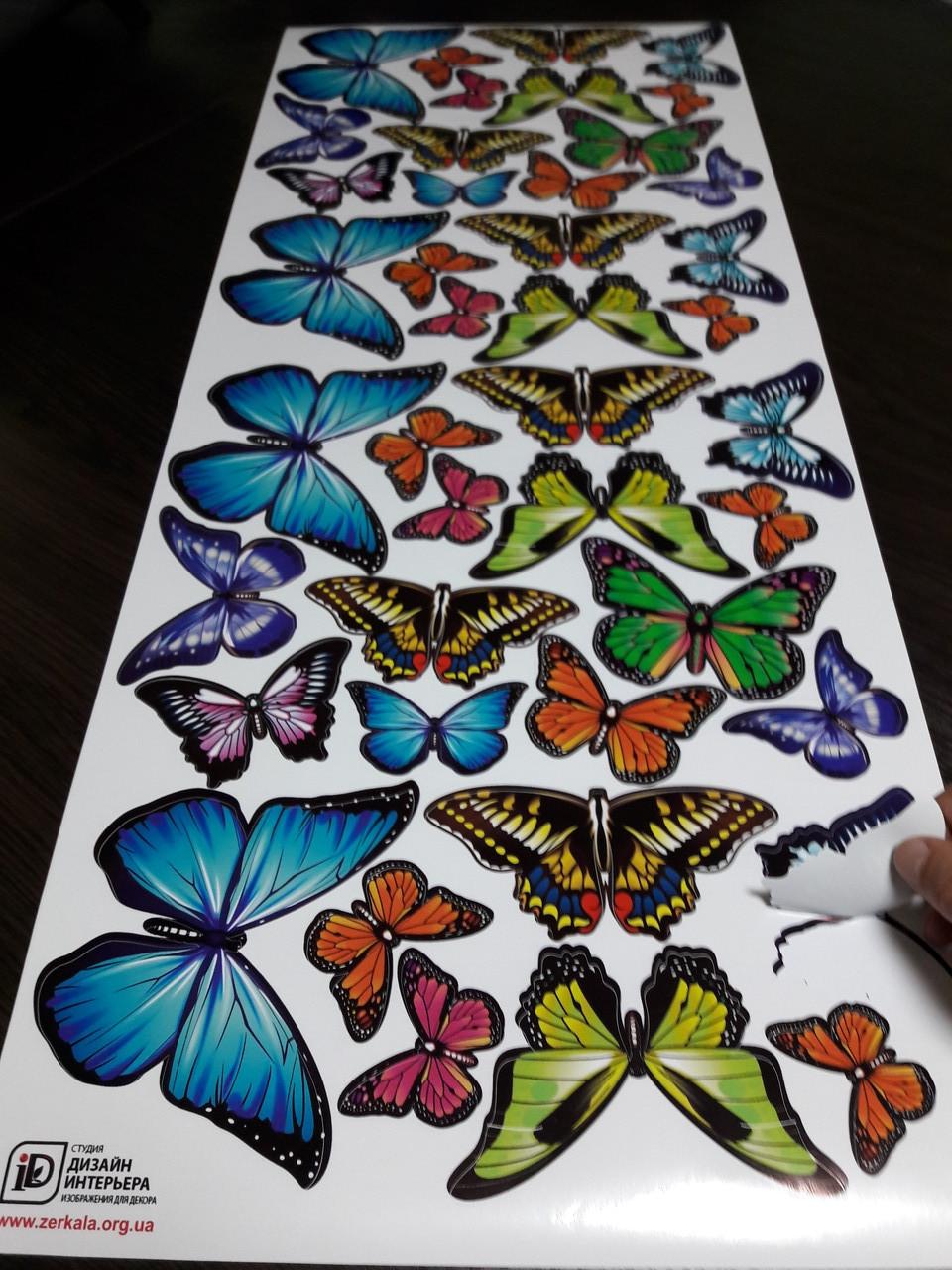 Наклейки бабочки самоклеющиеся для украшения дома 28