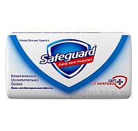 Мыло туалетное Safeguard Классическое Ослепительно Белое 90г