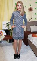 """Подростковое теплое платье на девочку """" Ромбик"""" р. 134-152, фото 1"""