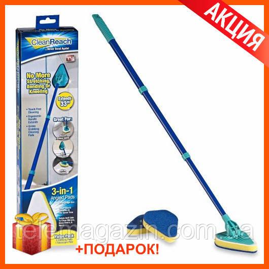 3 в 1 Швабра Губка для Чистки ; Щетка Для Очистки Clean Reach