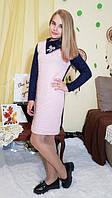Подростковое теплое платье на девочку р. 140-158 т.синий+пудра, фото 1