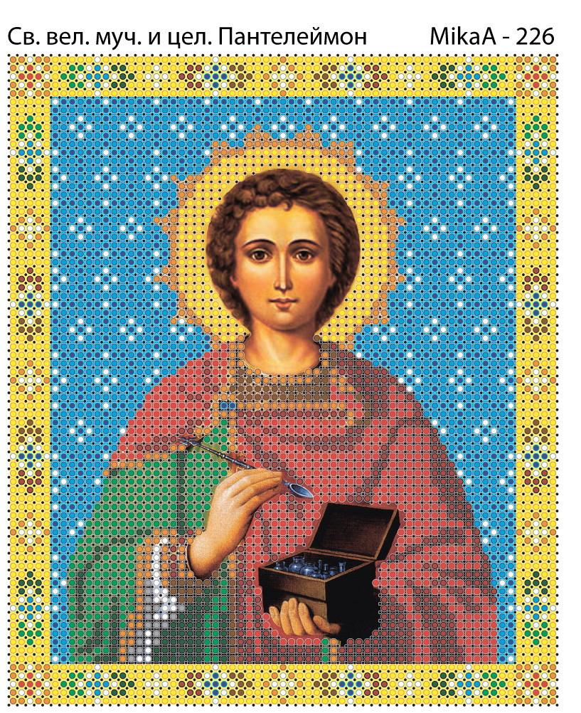 Икона Св. Великомученика и целителя Пантелеймона