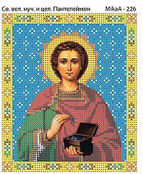 Ікона Св. Великомученика і цілителя Пантелеймона