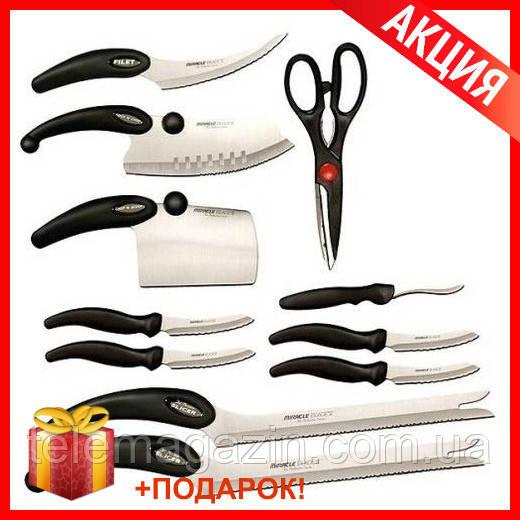 Набор ножей Miracle Blade World Class. Лучшие кухонные ножи - 13 шт!
