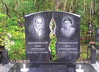 "Памятник ""Свеча"""