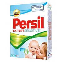 Стиральный порошок Persil Сенситив 450 г (9000100357708)