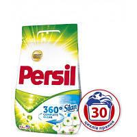 Стиральный порошок Persil Жемчужины свежести от Silan 4,5 кг (9000100839464)
