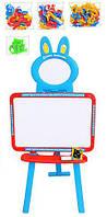 Мольберт Limo Toy 0703 доска для рисования магнитная 3 в 1, голубо-красный