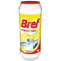 Порошок для чистки Bref Эффект соды Лимон 500 г (9000100254953)