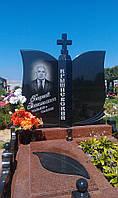 """Памятник """"Бабочка"""""""