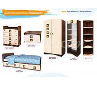 Комплект детской мебели «Ромашка»