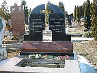 """Памятник """"Воздушный крест"""""""