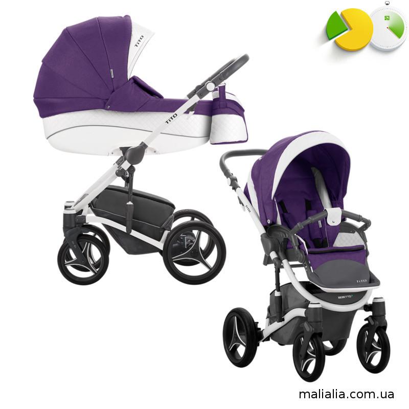 Детская коляска 2 в 1 Bebetto TITO  Сиреневый CH05, Bebetto