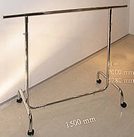 Вішалка подвійна для одягу з регулюванням висоти шириною 1500мм